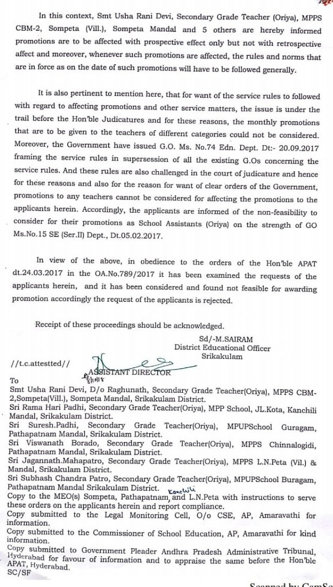 SGTs Not Eligible for Promotions in SA ( Telugu/Hindi/Odiya)