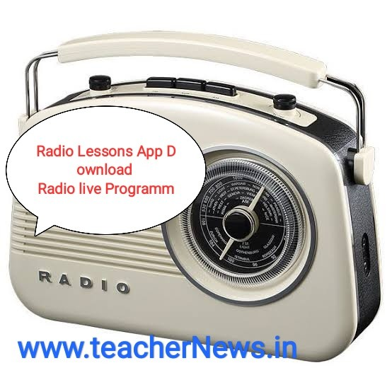 Radio Lessons App Download Radio live Programme Schedule
