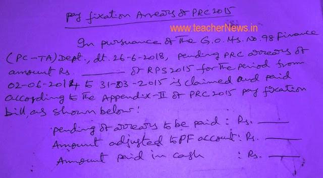 AP Employees PRC PF/ CPS Arrears SR Entry - Model PRC Arrears SR Entry