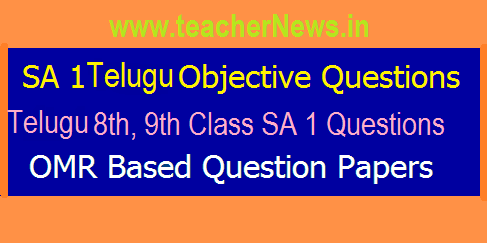 SA 1 Telugu Previous Question Papers for Class 6th, 7th, 8th, 9th, 10th Paper 1, 2 with Answer Sheet download 2018