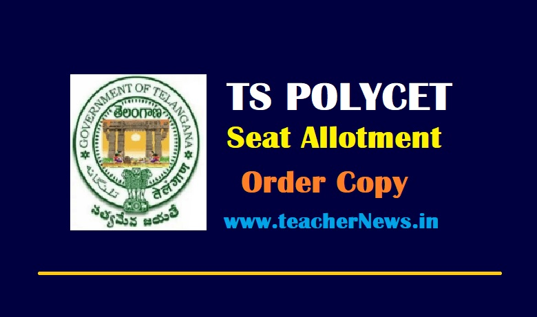 TS POLYCET Seat Allotment order Copy 2021 - Telangana Polytechnic Call Latter, Result at tspolycet.nic.in
