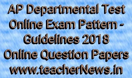 AP Departmental Test Online Exam Pattern - Guidelines in Telugu 2018