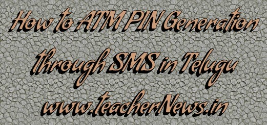 How to ATM PIN Generation through SMS in Telugu