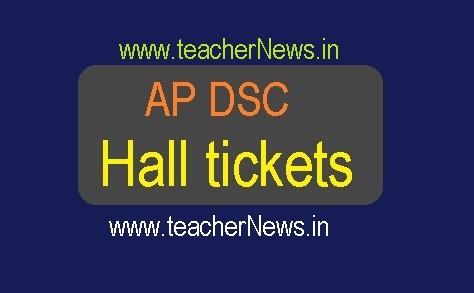 AP DSC SGT Hall Tickets 2018 - Download AP TRT SA SGT LP PET Admit Card @ apdsc.apcfss.in