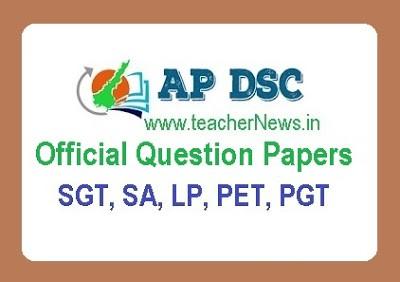 AP DSC Official Question Papers 2018-19 DSC SGT, PET, LP, SA CBT Official Questions