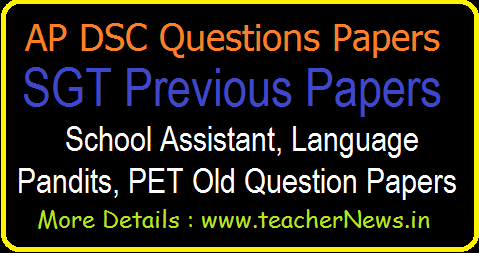 AP DSC Previous Papers for SGT, SA, PGT, LP Exam Previous Question Papers, Sakshi, Eenadu DSC Teacher Exam Old, Model and Practice Question Papers with Answers Download