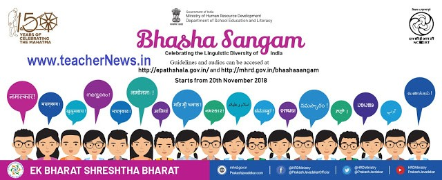 Bharat Shreshtha Bharat 2018 Guidelines, Activities, Day Wise Schedule