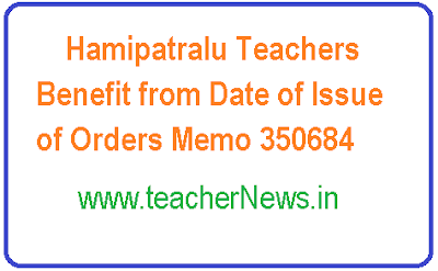 Hamipatralu Teachers Benefit from Date of Issue of Orders Memo 350684