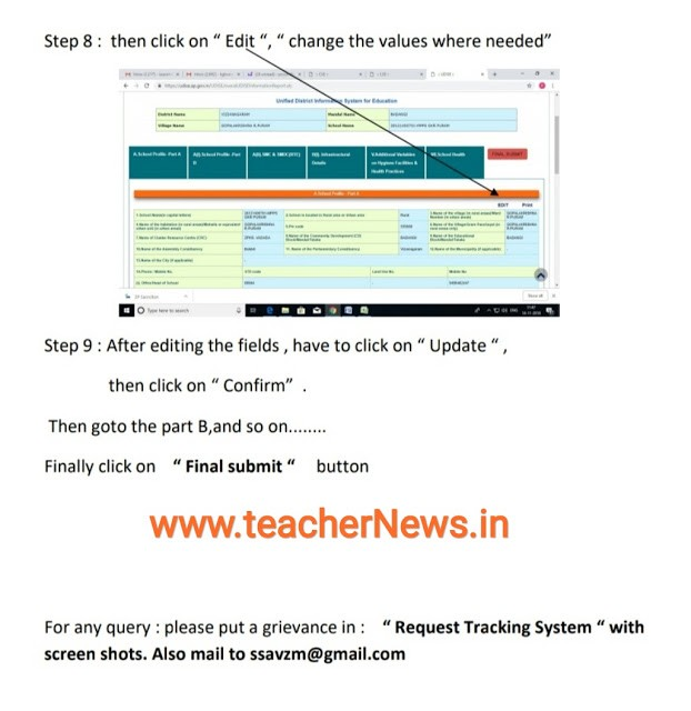 AP UDISE 2018-19 Students Add/ Edit USER MANUAL to HM 3