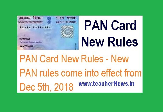 PAN Card New Rules - New PAN rules come into effect from Dec 5th, 2018