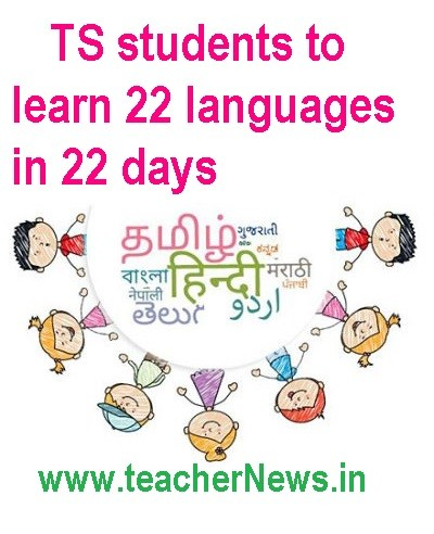 TS Students to learn 22 languages in 22 days with Videos - Telangana Ek Bharat Shreshtha Bharat
