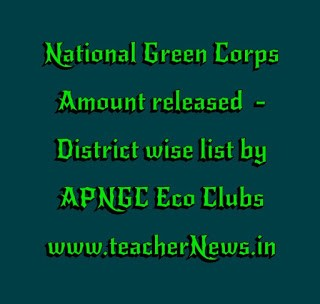 National Green Corps Amount released - District wise list by APNGC Eco Clubs