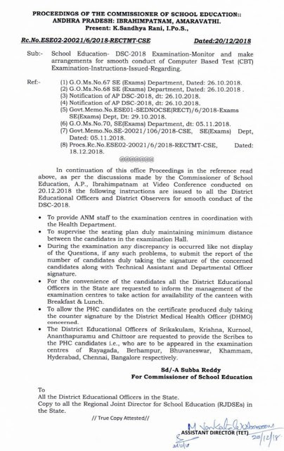 AP DSC 2018 Online Exam Instructions to DEOs and observers