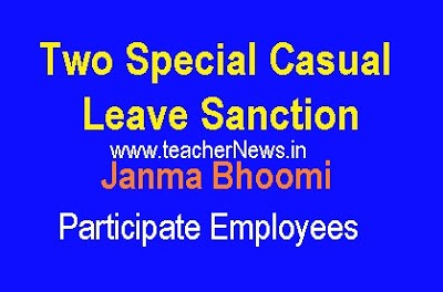 2 Special Casual Leave Sanction for Janma Bhoomi Participate Employees