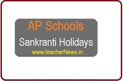 AP Schools Sankranti Holidays from Jan 12th from 20th 2019 Memo No 12022