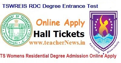 TSWRDCET 2019 Telangana Women Residential Degree Admission Online Apply BA BSc B.Com Hall tickets