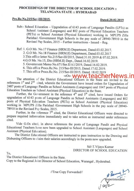 TS RC 215 Language Pandits & PET's Upgradation 20-02-2019