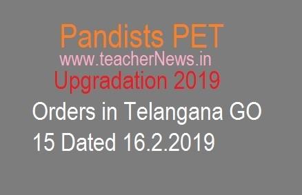 Pandists PET Upgradation 2019 Orders in Telangana GO 15