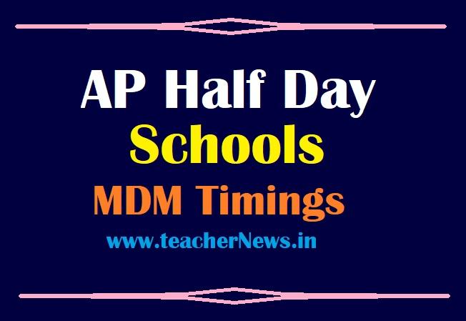 AP Mid Day Meal Timings in Half Day Schools - Morning Schools MDM Timings 2021