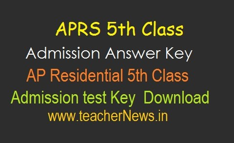 APRS 5th Class Admission Answer Key 2020 - Download AP Residential 5th Admission test Key aprjdc.apcfss.in