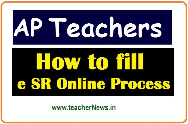 How to fill e SR AP Employees @ apesr.apcfss.in | E-Service Book Required Documents