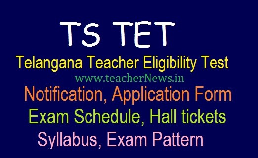 TS TET 2019 Schedule for Application Form | Telangana Teacher Eligibility Test Dates, Exam Pattern