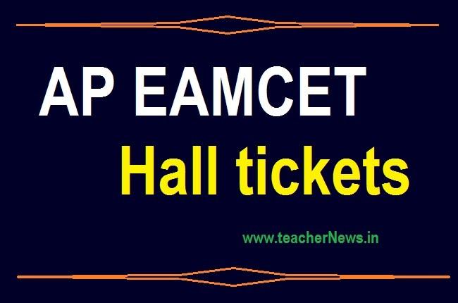 AP EAMCET HALL TICKET 2020 | Download AP EAMCET Admit Card September 2020