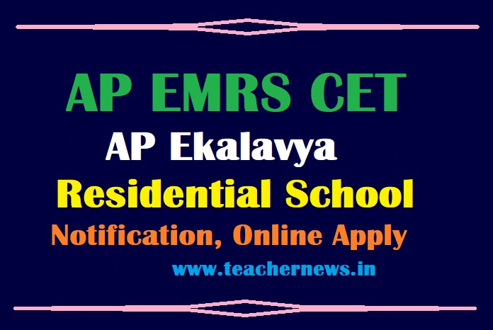 AP Ekalavya Model Residential School Entrance Test 2021 Online Apply for AP EMRS CET 2021