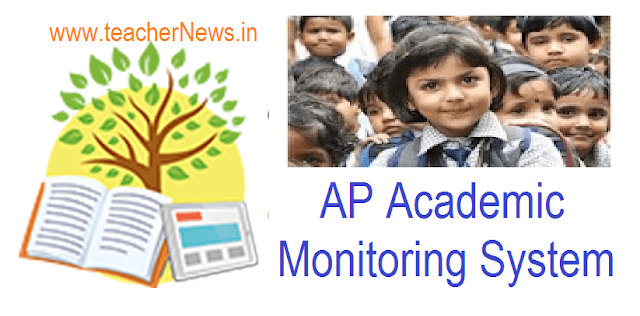 AP Schools Inspections and Visits Monitoring Mobile App | AP AMS App Download