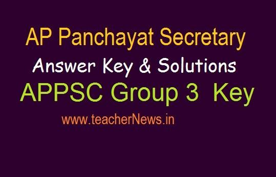 AP Panchayat Secretary Answer Key 2019   APPSC Group 3 Answer Key 2019
