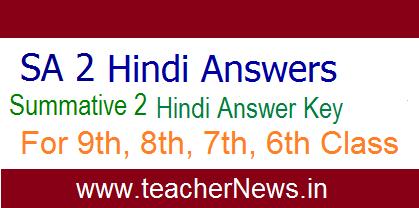 SA 2/ Summative 2 Hindi Answer Key 6th, 7th, 8th, 9th Class for AP Schools April 2019