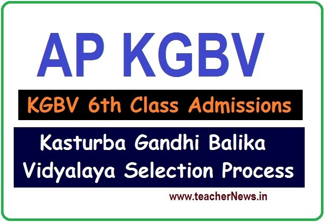 KGBV Online Apply Process 2020 for 6th, 7th, 8th Class Admissions in Kasturba Girls Schools