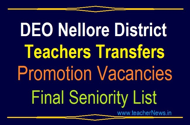 DEO Nellore District Teachers Transfer / Promotions Vacancies, Final Seniority List Web counselling @deonellore.50webs