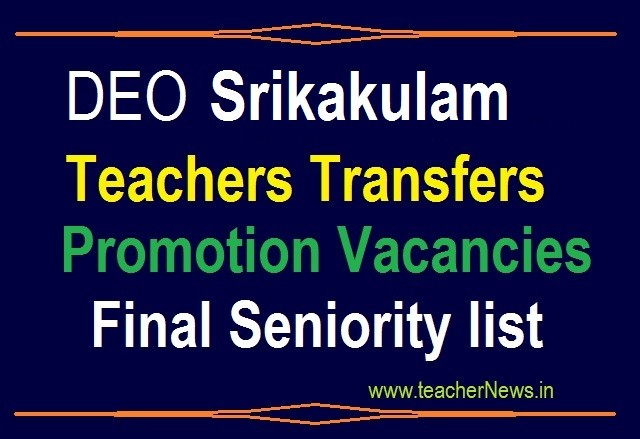 DEO Srikakulam District Transfers SGT/ SA/ LP/ PET/ HM Promotion Seniority List, Vacancies List
