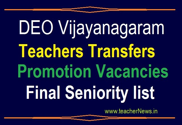 DEO Vijayanagaram District Transfers / Promotions Vacancies, Seniority list for SGT/ SA/ LP/ PET/ HM