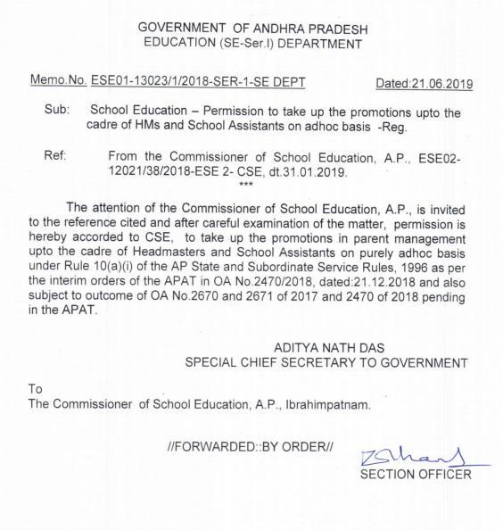 HM SA Promotions adhoc basis Permission Memo Copy Download