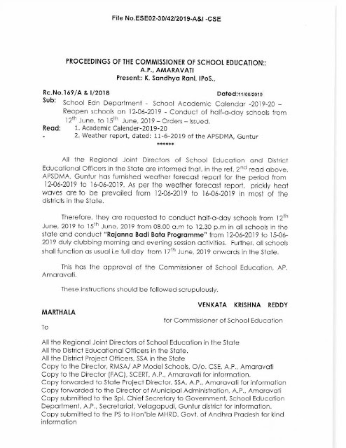 RC 169 Half Day Schools from 17th to 22nd June, 2019 Official Order