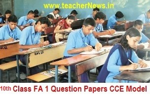 10th Class FA 1 CCE Question Papers TM EM SSC Formative 1 Model Projects 2020