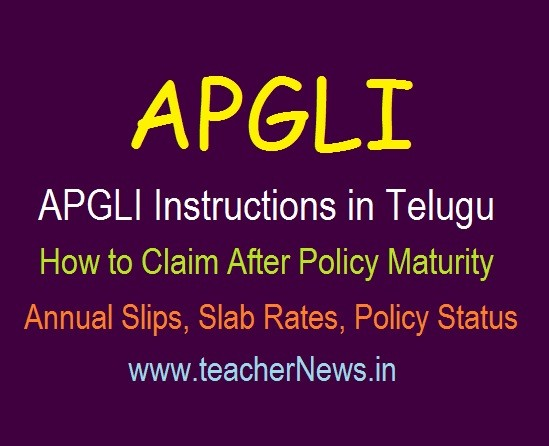 APGLI Policy holders, DDO Instructions in Telugu, How to Claim After Policy Maturity time