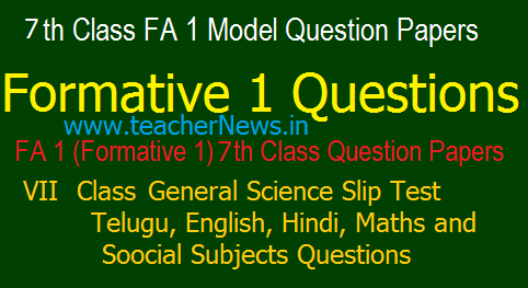 FA 1 7th Class Question Papers 2021 - VII Formative Assessment 1 Subject Slip Test TM EM
