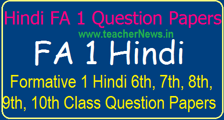 FA 1/ Formative 1 Hindi Question Papers for 6th, 7th, 8th, 9th, 10th Class Projects