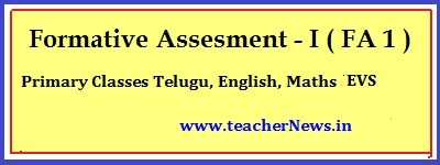 Primary Classes FA 1 Question Papers 2018 1st to 5th Classes All Subjects