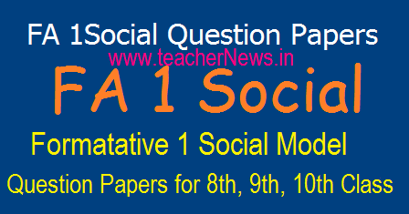 Formative 1/ FA 1 Social Question Papers 2021 For 8th, 9th, 10th Class Slip Test in EM TM