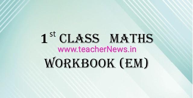 1st Maths Class Work (EM) | Mathematics 1st Class Activities