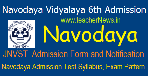 JNVS Navodaya 6th Class Entrance Exam Applications, Jawahar Navodaya Vidyalaya Class VI Admission Form @www.nvshq.org