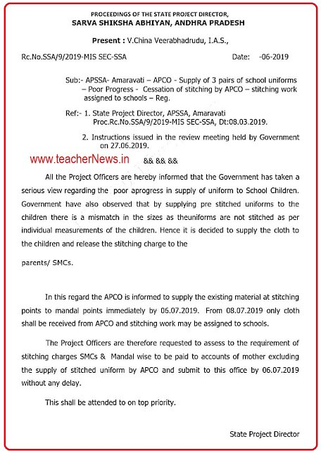 3 Pairs supply of School Uniforms Poor Progress Cessation of stitching by APCO