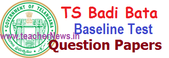 TS Baseline Test Question Papers 2020 - Telugu English Maths 3rd 4th 5th Pre Test / Post Papers