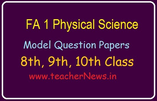 FA 1 Physical Science Question Papers For 8th, 9th, 10th Class Slip Test 2021 EM TM