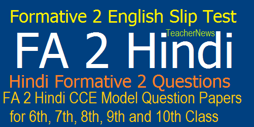 Formative 2/ FA 2 Hindi Question Papers, Projects Works 6th, 7th, 8th, 9th, 10th Class Formative 2 Hindi Slip Test