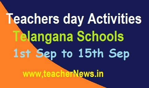 TS Teachers day Celebration Guidelines 2020 - Activities in Telangana Schools 5th Sep 2020